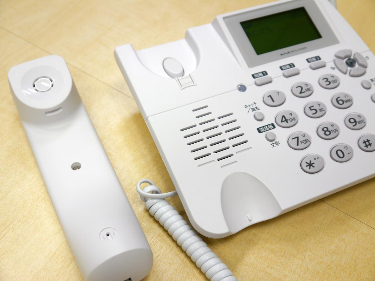 通信費の見直しは固定電話から